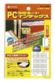ニチバン NICHIBAN セルフラベル PCラミネート インデックス 中 マイタック 青枠 PC-232B [7シート /12面]
