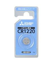 三菱 Mitsubishi Electric CR1220D/1BP コイン型電池 [1本 /リチウム][CR1220D1BP]