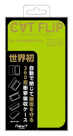 サンクレスト SUNCREST iPhone8Plus/7Plus/6sPlus/6Plus対応 NEWT CAT FLIP グリーン