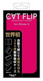 サンクレスト SUNCREST iPhoneX対応 NEWT CAT FLIP ピンク