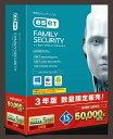 キヤノンITソリューションズ Canon IT Solutions ESET ファミリー セキュリティ 3年版15周年記念モデル[CITSES10004]