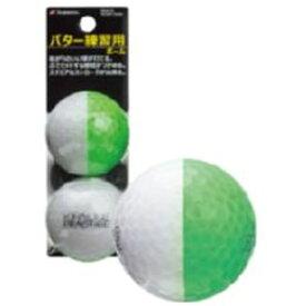 キャスコ ゴルフ パッティング練習ボール KIRALINE PRACTICE(ホワイト×グリーン) 38405