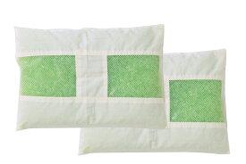 イケヒコ IKEHIKO 森の眠りひばパイプJr枕 2個セット(28×39cm)【日本製】