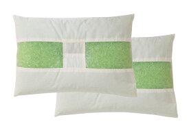 イケヒコ IKEHIKO 森の眠りひばパイプ枕 2個セット(35×50cm)【日本製】