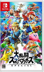 任天堂 Nintendo 大乱闘スマッシュブラザーズ SPECIAL【Switch ニンテンドー スイッチ ソフト スマブラ】