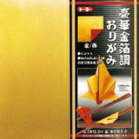 TOYO TIRES トーヨータイヤ 豪華金箔調おりがみ(15cm×15cm・10枚) 008101 赤/金