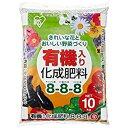 アイリスオーヤマ IRIS OHYAMA 有機入化成肥料 8-8-8(10kg)[肥料・養土]