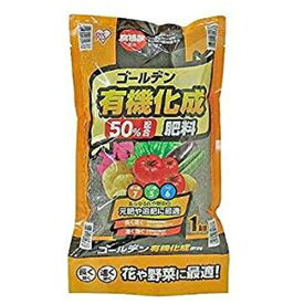 アイリスオーヤマ IRIS OHYAMA ゴールデン有機化成肥料 7-5-6(1kg)[肥料・養土]
