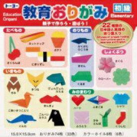 TOYO TIRES トーヨータイヤ 教育おりがみ 初級 39色入り(15cm×15cm・80枚) 10
