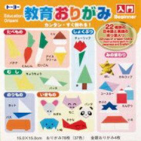 TOYO TIRES トーヨータイヤ 教育おりがみ 入門 39色入り(15cm×15cm・84枚) 12