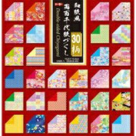 TOYO TIRES トーヨータイヤ 和紙風 両面千代紙づくし 30色入り(15cm×15cm・120枚) 18060