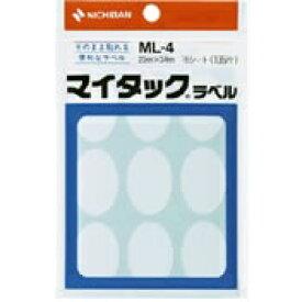 ニチバン NICHIBAN フリーラベル 一般無地 手書き用 マイタック ML-4 [15シート /9面]