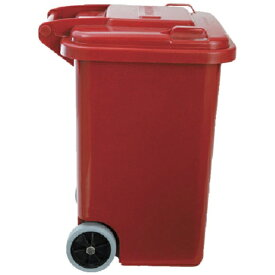 ダルトン DULTON PLASTIC TRASH CAN 45L レッド 100146RD