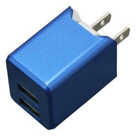 ティ・レイズ TR Company AC充電器+Lightningケーブル 1m PREMIUM ブルー BU2ULAN3410BL [2ポート]