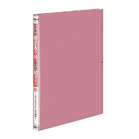 コクヨ KOKUYO ガバットファイル PP表紙 活用タイプ(A4縦・2穴・1000枚) フ-P90NP ピンク