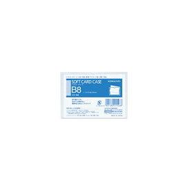 コクヨ KOKUYO ソフトカードケース B8 軟質塩ビ クケ-8