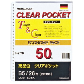 マルマン maruman [ルーズリーフ]クリアポケットリーフ B5(B5判・26穴・50枚) L470F