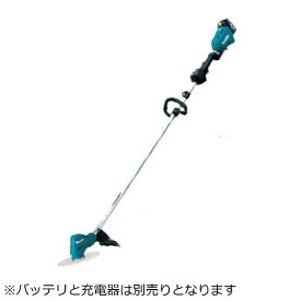 マキタ Makita 充電式草刈機 ループハンドル MUR185LDZ
