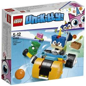 レゴジャパン LEGO 41452 ユニキティ プリンス・パピーコーンの三輪車[レゴブロック]