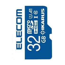 エレコム ELECOM microSDHCカード MF-MSU11IKAシリーズ MF-MS032GU11IKA [32GB /Class10][MFMS032GU11IKA]