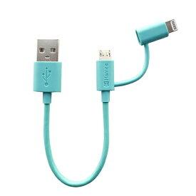 HAMEE ハミィ [MFi取得品]Color Cable with ライトニングコネクタ 2in1 10cm(マット/ブルー) 276-887547 [0.1m]