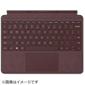 マイクロソフト Microsoft 【純正】 Surface Go用 Surface Go Signature タイプ カバー KCS-00059 バーガンディ[サーフェスgo カバー キーボード KCS00059]