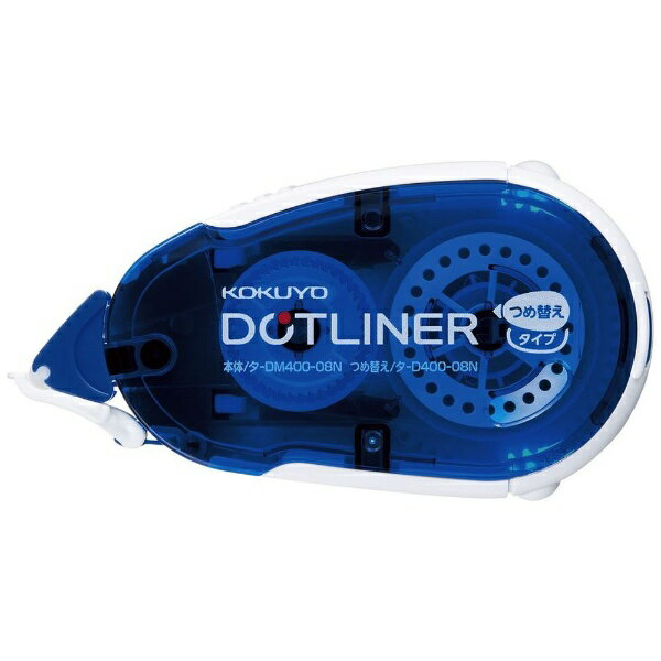 コクヨ KOKUYO テープのり 「ドットライナー」 タ-DM400-08