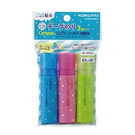 コクヨ KOKUYO [テープのり] ドットライナースティック 使い切りタイプ 3個パック (幅 6mm・長さ 8m) タ-D900-06X3