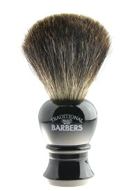 WAHL ウォール Shaver Brush Silver Tip[WG2108]