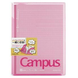 コクヨ KOKUYO キャンパスカバーノート プリント収容ポケット付き(セミB5・A罫・30枚) ノ-623A-P ピンク