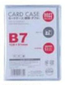 ベロス VELOS カードケース 軟質ダブル B7 CWB-701