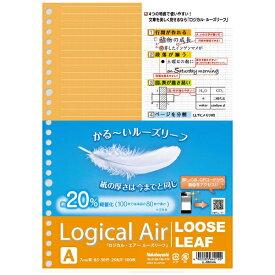 ナカバヤシ Nakabayashi ロジカル・エアー 軽量ルーズリーフ(B5・A罫・100枚) LL-B504A
