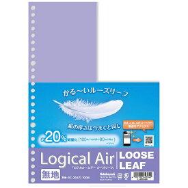 ナカバヤシ Nakabayashi ロジカル・エアー 軽量ルーズリーフ(B5・無地・100枚) LL-B504W