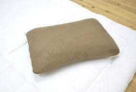 イケヒコ IKEHIKO マイクロソフト低反発モールド枕(40×60cm/ブラウン)