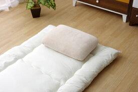 イケヒコ IKEHIKO ふんわりフィット枕(40×60cm/ベージュ)