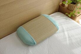 イケヒコ IKEHIKO アロマグラス(スペアミント)い草枕(35×50cm)【日本製】