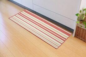 イケヒコ IKEHIKO キッチンマット ネーブル(67×240cm/ピンク)
