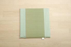 イケヒコ IKEHIKO マーブル無染土 マチ付シート CAR(43×41cm/グリーン)