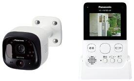 パナソニック Panasonic モニター付き屋外カメラ VS-HC105-W ホワイト[VSHC105W]