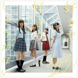 ユニバーサルミュージック ラストアイドル/ 好きで好きでしょうがない 初回限定盤 Type D【CD】