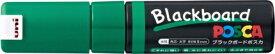 三菱鉛筆 MITSUBISHI PENCIL [水性マーカー]ブラックボードポスカ 太字角芯 PCE2508K1P.6 緑