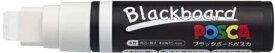 三菱鉛筆 MITSUBISHI PENCIL [水性マーカー]ブラックボードポスカ 極太角芯 PCE50017K1P.1 白