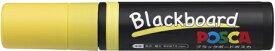 三菱鉛筆 MITSUBISHI PENCIL [水性マーカー]ブラックボードポスカ 極太角芯 PCE50017K1P.2 黄