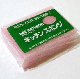 太陽油脂 TAIYO YUSHI パックスナチュロン キッチンスポンジ