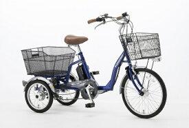 フランスベッド FRANCEBED 電動アシスト三輪自転車 ASU-3WT3 フランスベッド