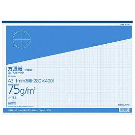 コクヨ KOKUYO 上質方眼紙(A3・1mm方眼・50枚) ホ-18B