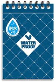 オキナ Okina [メモ帳]耐水メモ SP(75×110mm・6mm横罫・40枚) PW1578 ブルー