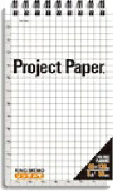 オキナ Okina [メモ帳]プロジェクトリングメモ L(85×130mm・5mm方眼・50枚) PRML