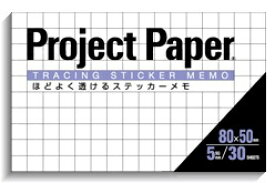 オキナ Okina [メモ帳]プロジェクトステッカーメモ トレーシング(80×50mm・5mm方眼・30枚) PSTR