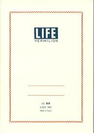 ライフ LIFE [ノート]バーミリオンノート(A5・7mm横罫・32枚) N74